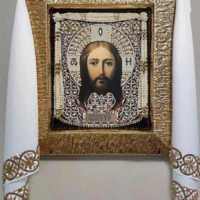 Набор для вышивания иконы Образа в каменьях 77-Р-1 Рушник Золотой узор