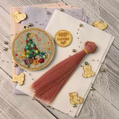Волосы прямые 15 см, red copper