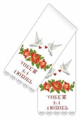 Основа для вышивания с нанесённым рисунком Каролинка КРК 1502 рушник - схема для вышивания (Каролинка)