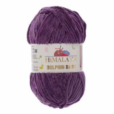 Пряжа Himalaya Пряжа Himalaya Dolphin Baby Цвет.80340 Фиолетовый