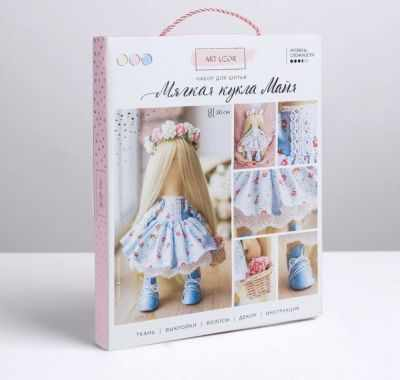 Набор для изготовления игрушки Арт Узор 3548657 Интерьерная кукла «Майя» набор для шитья