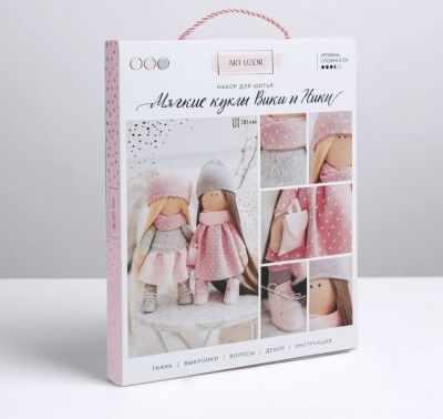 Набор для изготовления игрушки Арт Узор 3548689 Интерьерные куклы «Подружки Вики и Ники» набор для шитья