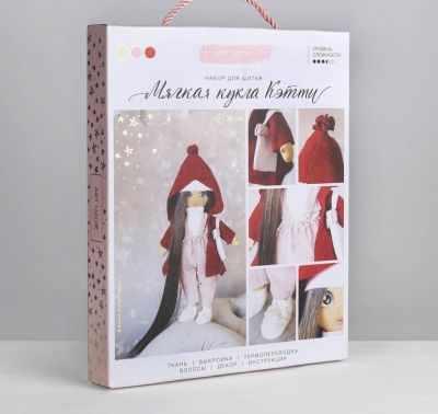 Набор для изготовления игрушки Арт Узор 3548677 Интерьерная кукла «Кэтти», набор для шитья