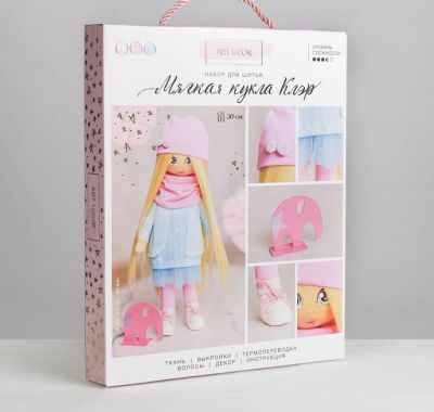 Набор для изготовления игрушки Арт Узор 3548672 Интерьерная кукла «Клэр», набор для шитья