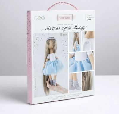 Набор для изготовления игрушки Арт Узор 3548676 Интерьерная кукла «Минди», набор для шитья