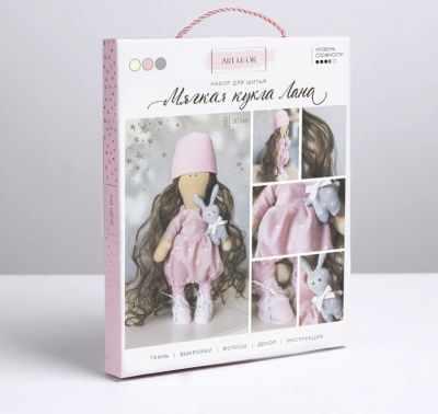 Набор для изготовления игрушки Арт Узор 3548663 Интерьерная кукла «Лана», набор для шитья
