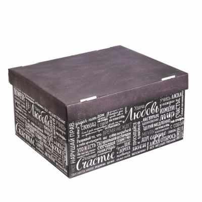 Подарочная коробка Арт Узор 2640219 Складная коробка «Любовь, Счастье, Удача»