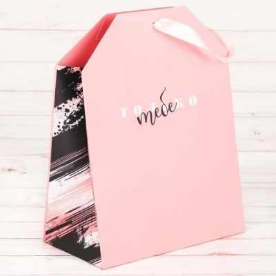 Подарочный конверт Дарите Счастье 2963390 Пакет подарочный «Только тебе» недорого