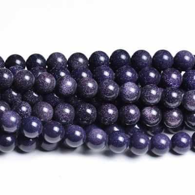 Бусина MONISTO УТ000005343 Бусины Авантюрин Голдстоун кругл 10 мм,Синий окрашенные деревянные бусины круглые без свинца темно синие 8x7 мм отверстие 3 мм
