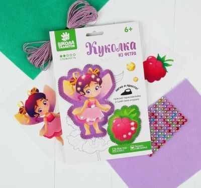Набор для изготовления изделий из фетра Школа талантов 4070754 Набор для творчества создание куколки из фетра с термонаклейкой
