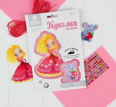 Набор для изготовления изделий из фетра Школа талантов 4070756 Набор для творчества создание куколки из фетра с термонаклейкой