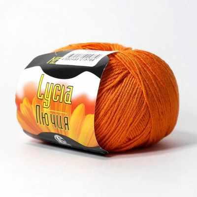 Пряжа Камтекс Пряжа Камтекс Лючия Цвет.35 Оранж