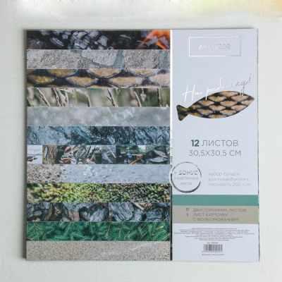 Бумага для скрапбукинга Арт Узор 3890994 Набор бумаги для скрапбукинга с фольгированием «На рыбалку», 12 листов, 30.5 × 30.5 см