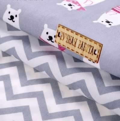 Ткань для скрапбукинга Арт Узор 1872449 Набор ткани пэчворк »Приключения на Северном полюсе» серый