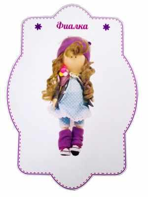Набор для изготовления игрушки Березка Набор для изготовления куклы