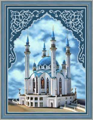 Алмазная мозаика Алмазная живопись Алмазная вышивка Мечеть Кул-Шариф (АЖ-1741) - картина стразами