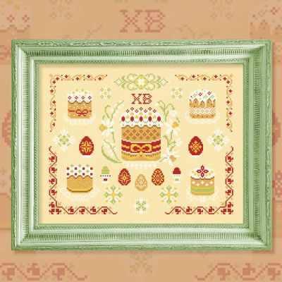 Схема для вышивания OwlForest 0049-ПУ-С Пасхальное утро - схема для вышивания (OwlForest)