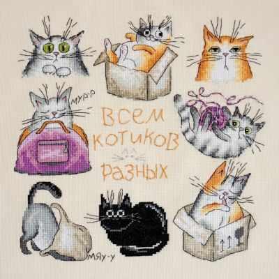 Набор для вышивания Марья искусница 07.002.19 Всем котиков канва для вышивания zweigart linda schulertuch цвет бежевый 50 х 70 см 1235 264