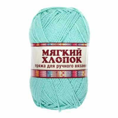 пряжа толстая для вязания руками купить цены на пряжу для вязания