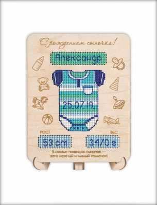Набор для вышивания Овен 1207 Метрика - подставка для мальчика