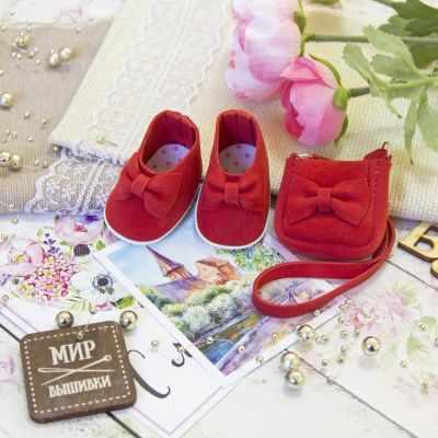 Заготовки и материалы для изготовления игрушки - Набор 15.Ботинки, сумка, красный