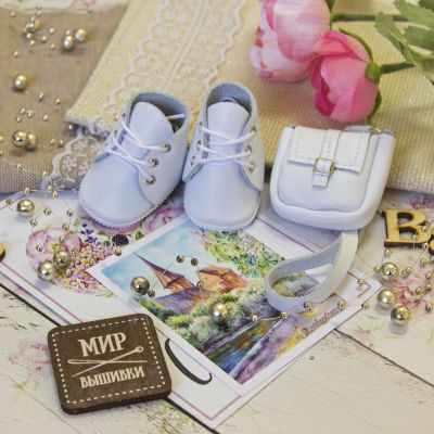 Заготовки и материалы для изготовления игрушки - Набор 24.Ботинки со шнурками, сумка, белый