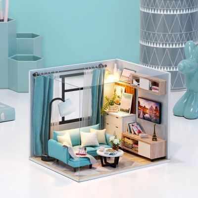 Набор для изготовления румбокса Cute room MI-000752 Шик лаконичности: Голубая лагуна