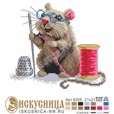 Основа для вышивания с нанесённым рисунком Искусница 8205 Мышка рукодельница