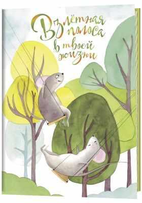 Книга Контэнт Блокнот