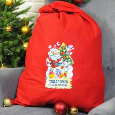 Подарочный конверт Дарите Счастье 2226421 Мешок Деда Мороза Подарочек стихи деда мороза