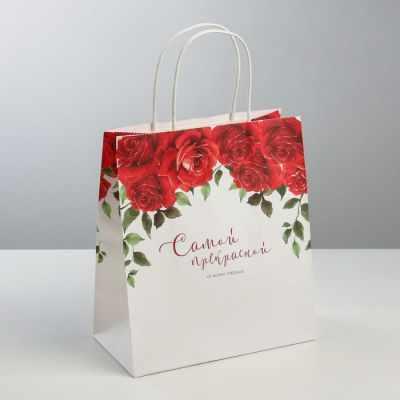 Подарочный конверт Дарите Счастье 3823493 Пакет подарочный крафт «От всего сердца» пакет подарочный крафт 26 32 13 см бумага