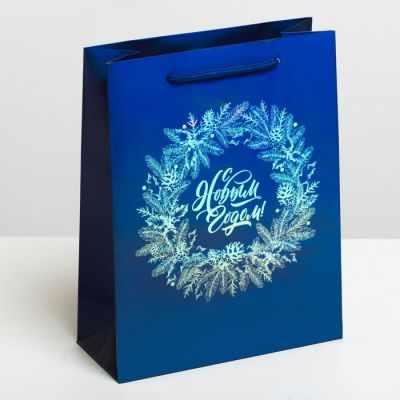 Подарочный конверт Дарите Счастье 4205727 Пакет подарочный голография вертикальный «Ёлочный венок» ваза дарите счастье от всей души 3837490 прозрачный синий