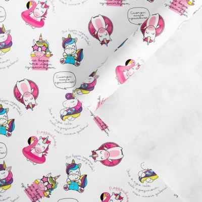 Бумага для упаковки подарков Дарите Счастье 4424172 Бумага упаковочная крафтовая «Единорожек»