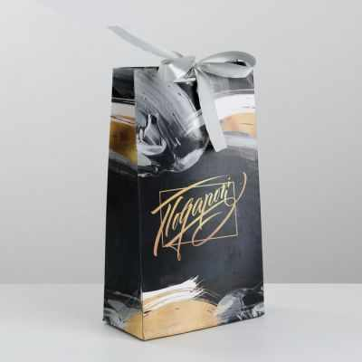 Подарочный конверт Дарите Счастье 3747870 Пакет подарочный с лентой «Подарок» балетки женские tamaris цвет черный 1 1 22123 21 018 225 размер 40