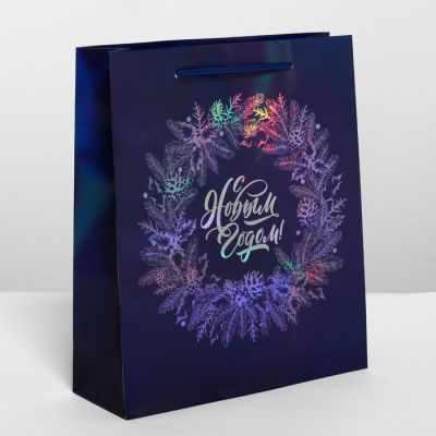 Подарочный конверт Дарите Счастье 4205728 Пакет подарочный голография вертикальный «Ёлочный венок»