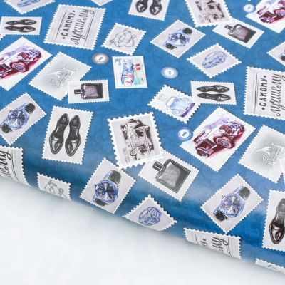 Бумага для упаковки подарков Дарите Счастье 2791666 Бумага упаковочная глянцевая «Марки»
