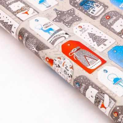 Бумага для упаковки подарков Дарите Счастье 3685835 Бумага упаковочная глянцевая «Зиминие послание»