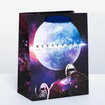 Фото - Подарочный конверт Дарите Счастье 4243607 Пакет подарочный вертикальный «Вселенная на стороне мечтателей» подарочный конверт дарите счастье 4515296 пакет ламинированный вертикальный сильному духом