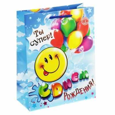Фото - Подарочный конверт Дарите Счастье 841782 Пакет подарочный вертикальный Смайлик подарочный конверт дарите счастье 4515296 пакет ламинированный вертикальный сильному духом