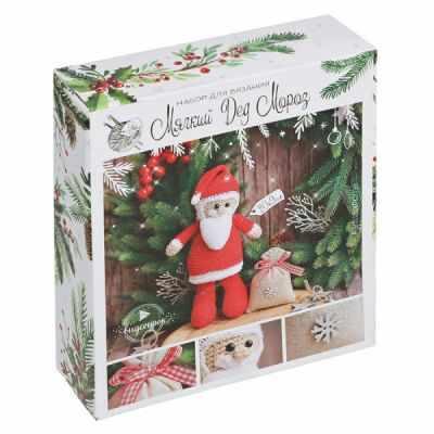 Набор для изготовления игрушки Арт Узор 2995019 Новогодняя игрушка «Дедушка мороз», набор для вязания