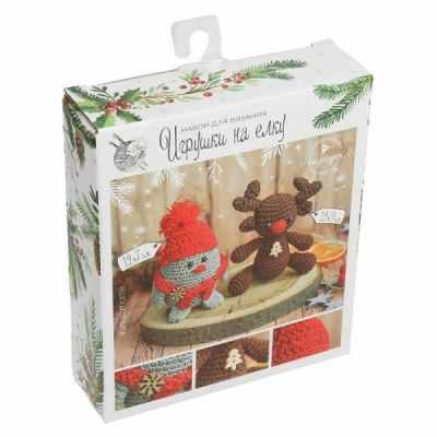 Набор для изготовления игрушки Арт Узор 2995032 Игрушки на ёлку «Зимний денёк», набор для вязания