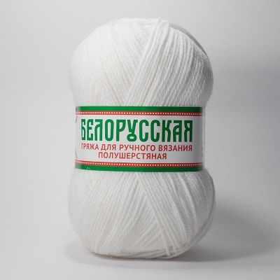 Пряжа Камтекс Пряжа Камтекс Белорусская Цвет.205 Белый