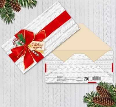 Подарочный конверт Дарите Счастье 3622550 Конверт для денег без эффектов «С новым годом», бант