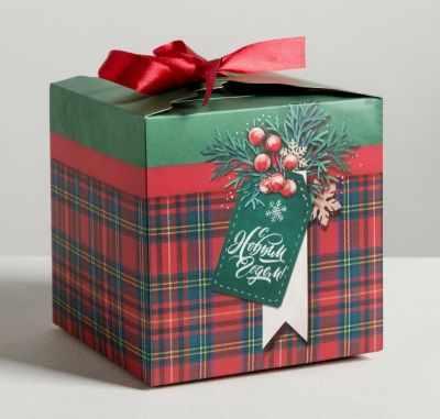 Фото - Подарочная коробка Дарите Счастье 4330077 Коробки складные «С Новым годом!» коробка трансформер подарочная дарите счастье с новым годом 13 х 9 х 5 см