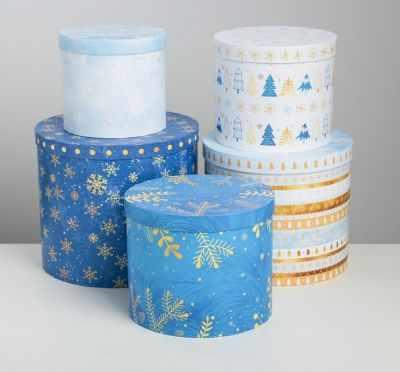 Подарочная коробка Дарите Счастье 4348612 Набор подарочных коробок 5 в 1 «Чудесные снежинки»