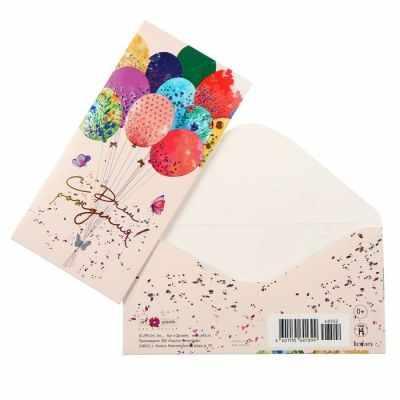 Подарочный конверт Арт Узор 4378505 Конверт для денег