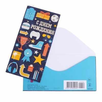 Подарочный конверт Арт Узор 4503837 Конверт для денег