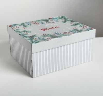 Подарочная коробка Дарите Счастье 4410569 Складная коробка Winter