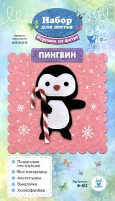Набор для изготовления игрушки Хобби Плюс Ф-812 Набор для шитья игрушки из фетра