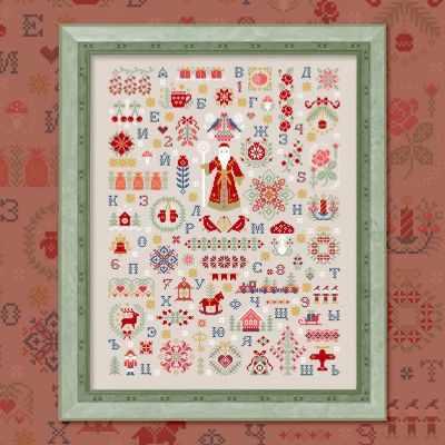 Схема для вышивания OwlForest 0070-НС-С Новогодний семплер